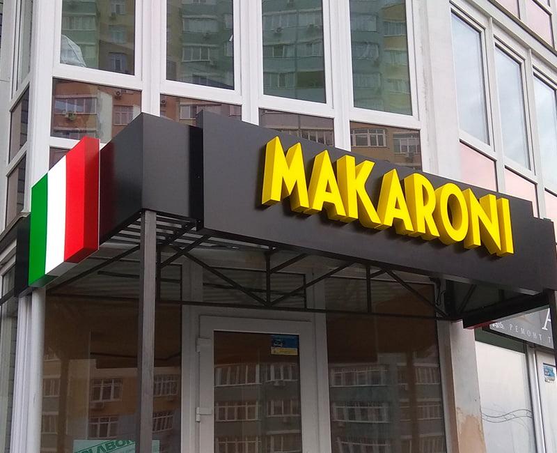 Litery 3D podświetlane Makaroni od Studio Efekt