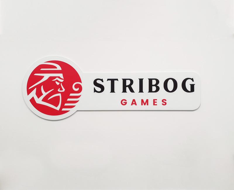 Logo 3D przestrzenne na ścianę STRIBOG